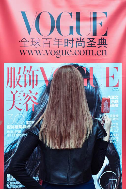 shanghai_fashionweek_ -2072